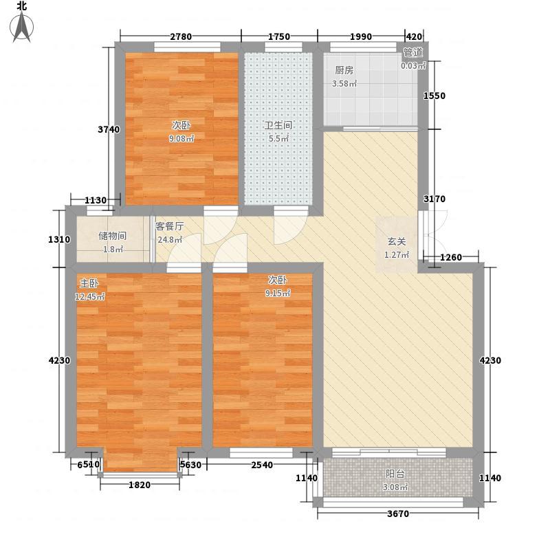 新约克小镇101.32㎡新约克小镇户型图C户型3室2厅1卫1厨户型3室2厅1卫1厨