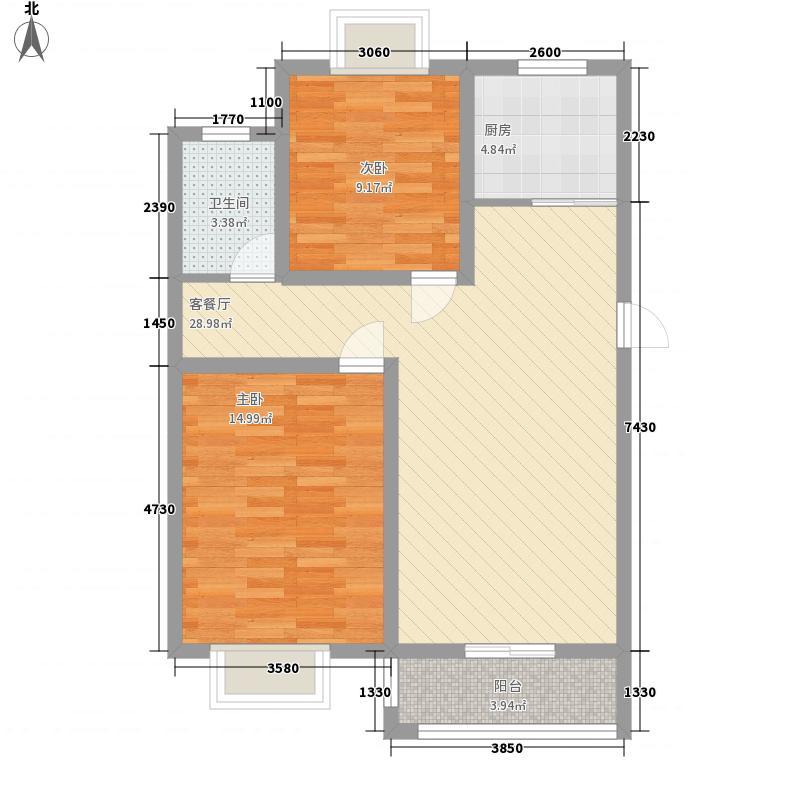 御都花园4.44㎡户型2室2厅1卫1厨