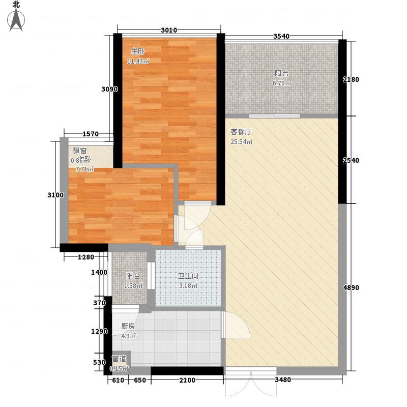 诺德国际73.00㎡5B栋――牌02户型2室2厅1卫