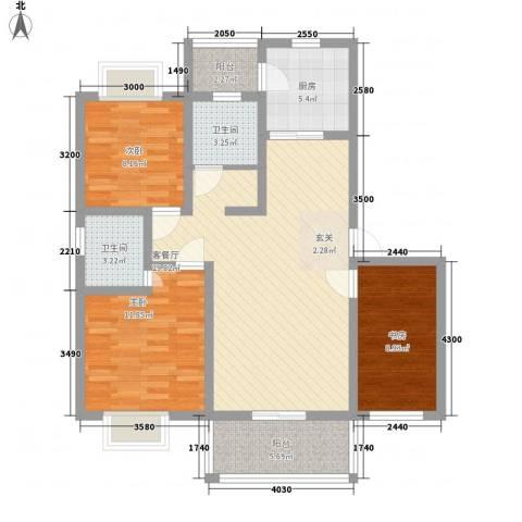 御都花园3室1厅2卫1厨116.00㎡户型图