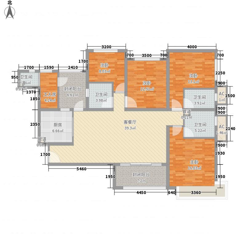 恒大雅苑户型图5#楼2单元D户型 4室2厅3卫1厨