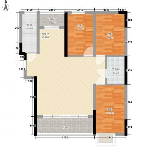 国信御湖公馆3室1厅1卫1厨109.00㎡户型图