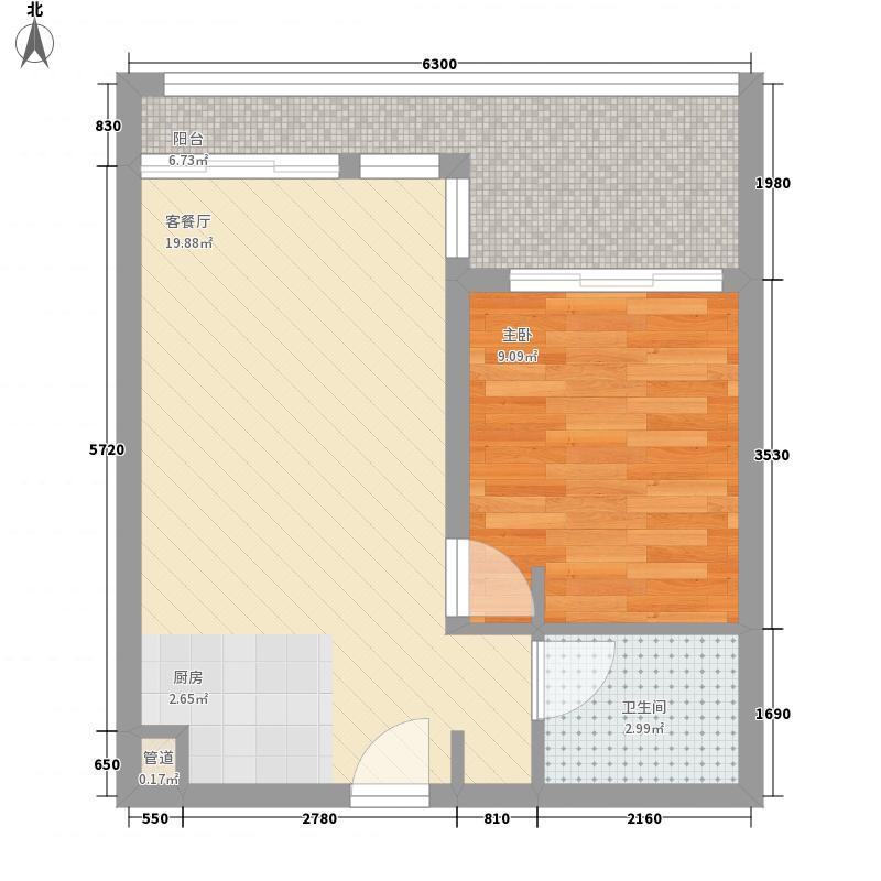 中量罗浮山居41.12㎡单体公寓1-6层A1户型1室1厅1卫