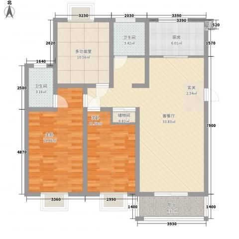 御都花园2室1厅2卫1厨132.00㎡户型图