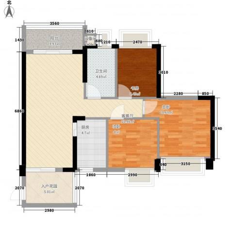 二城心作3室1厅1卫1厨67.69㎡户型图