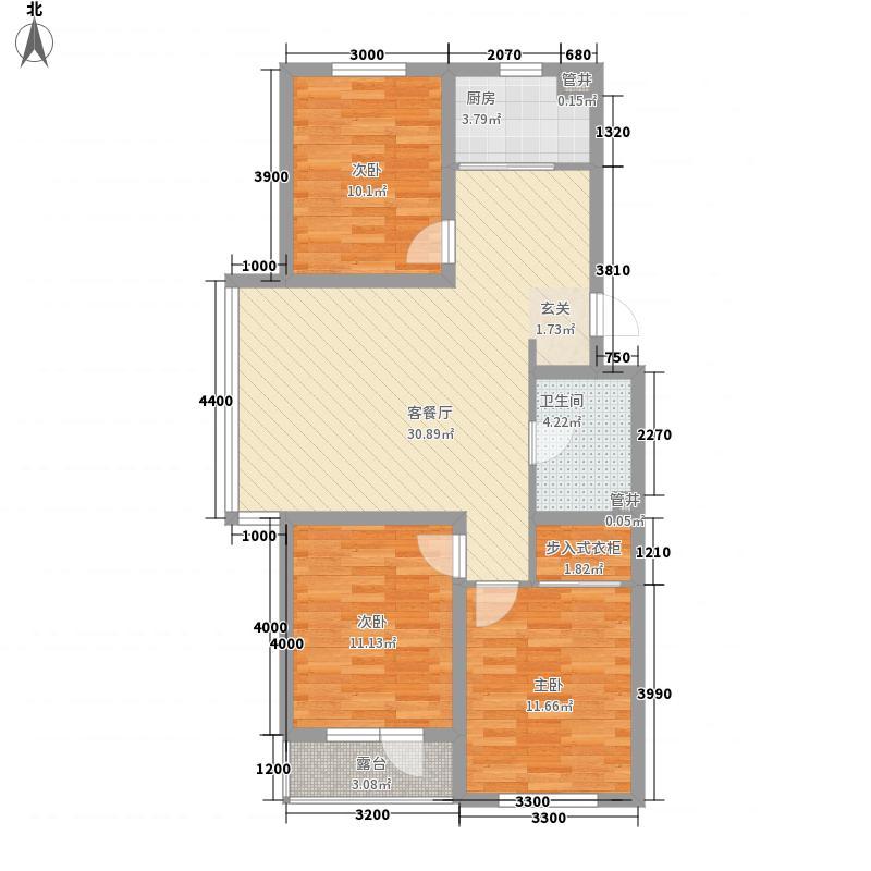 苏堤春晓113.00㎡苏堤春晓户型图A户型3室2厅1卫户型3室2厅1卫