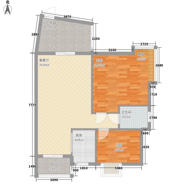 华悦・城市花园81.52㎡5E户型2室2厅