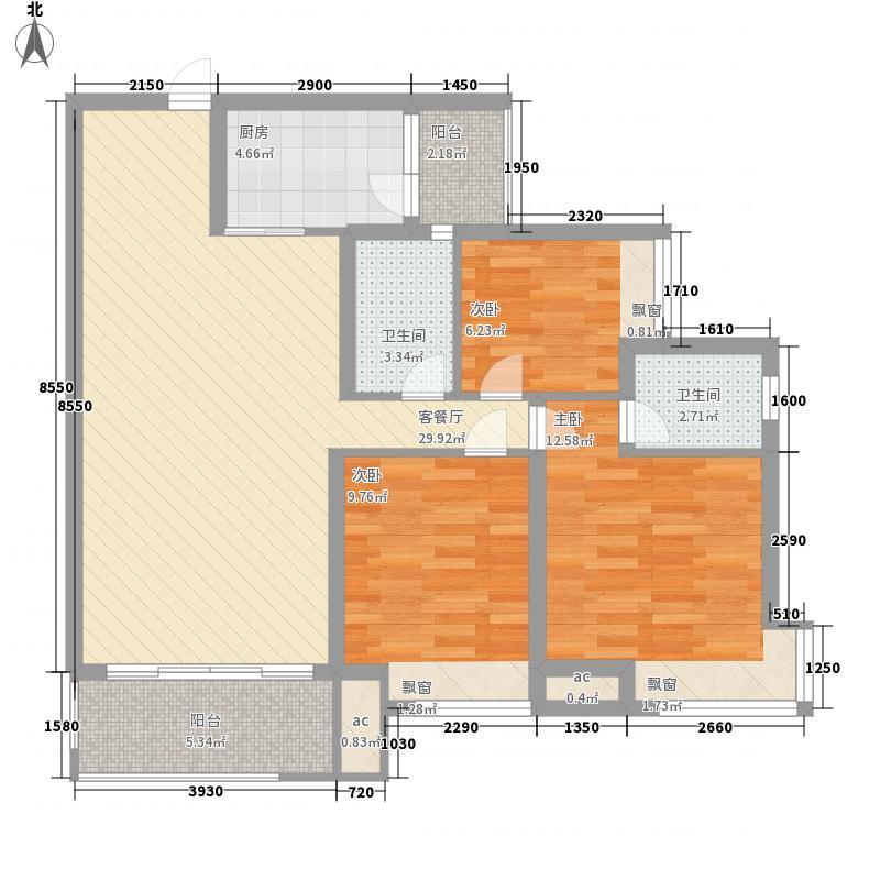 天润城113.00㎡GH1户型3室2厅2卫1厨