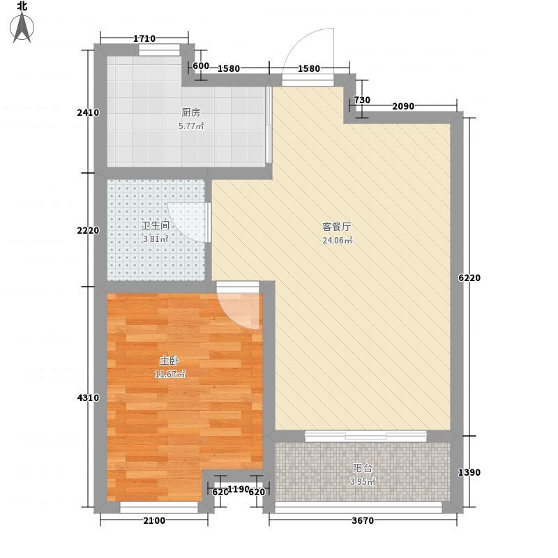 海情御园71.80㎡C1户型1室2厅1卫1厨