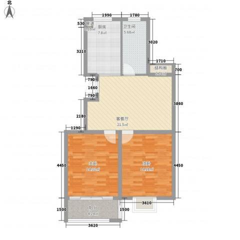 华夏名都2室1厅1卫1厨94.00㎡户型图