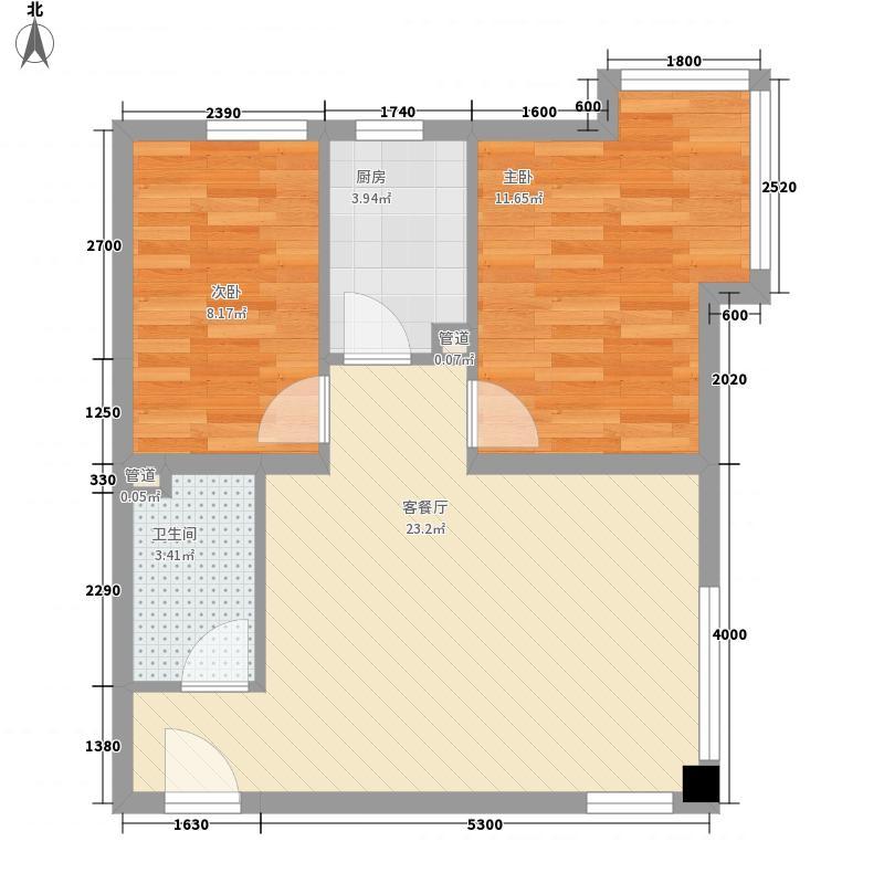 雅特住区72.27㎡户型2室2厅1卫1厨