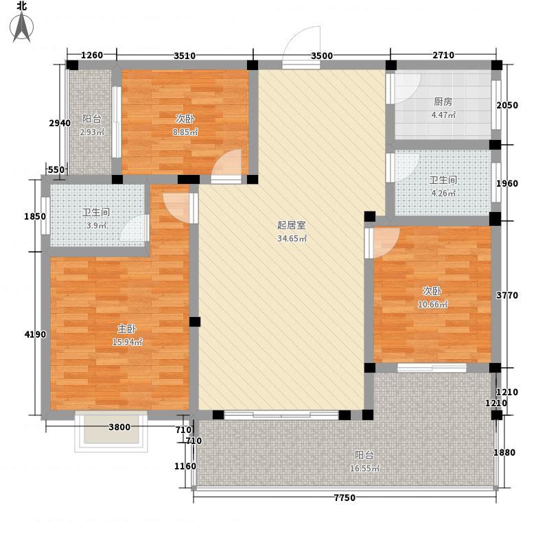 美岭上城116.73㎡B2户型3室2厅2卫1厨