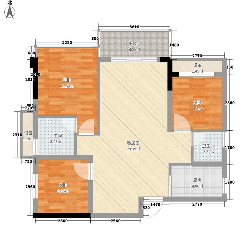 大唐天城1.54㎡1#楼2-06户型3室2厅2卫1厨