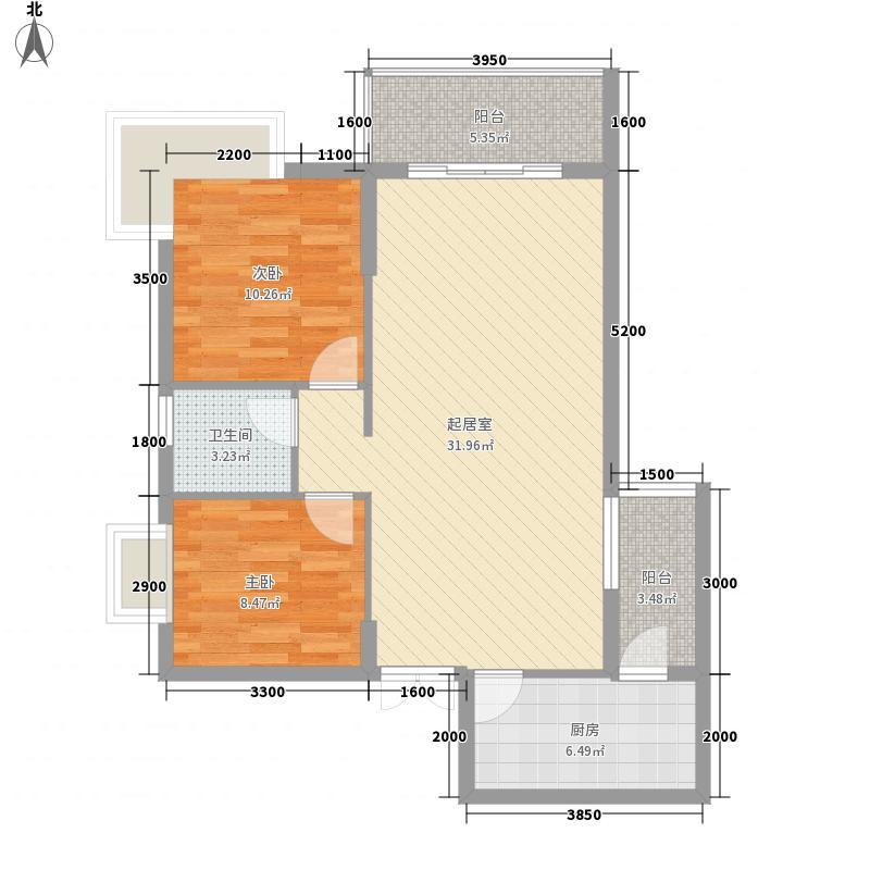 京仕柏豪庭95.00㎡京仕柏豪庭户型图4栋2单元01、02户型2室2厅1卫1厨户型2室2厅1卫1厨
