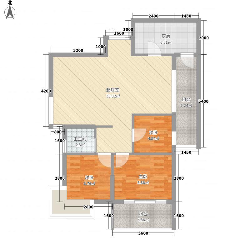 京仕柏豪庭97.00㎡京仕柏豪庭户型图4栋1单元05、06户型2室2厅1卫1厨户型2室2厅1卫1厨