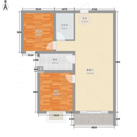 东润国际新城2室1厅1卫1厨97.00㎡户型图
