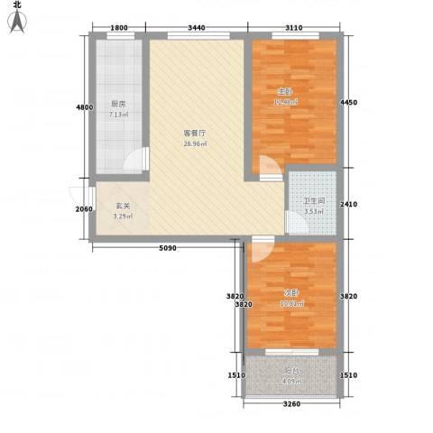 东润国际新城2室1厅1卫1厨93.00㎡户型图