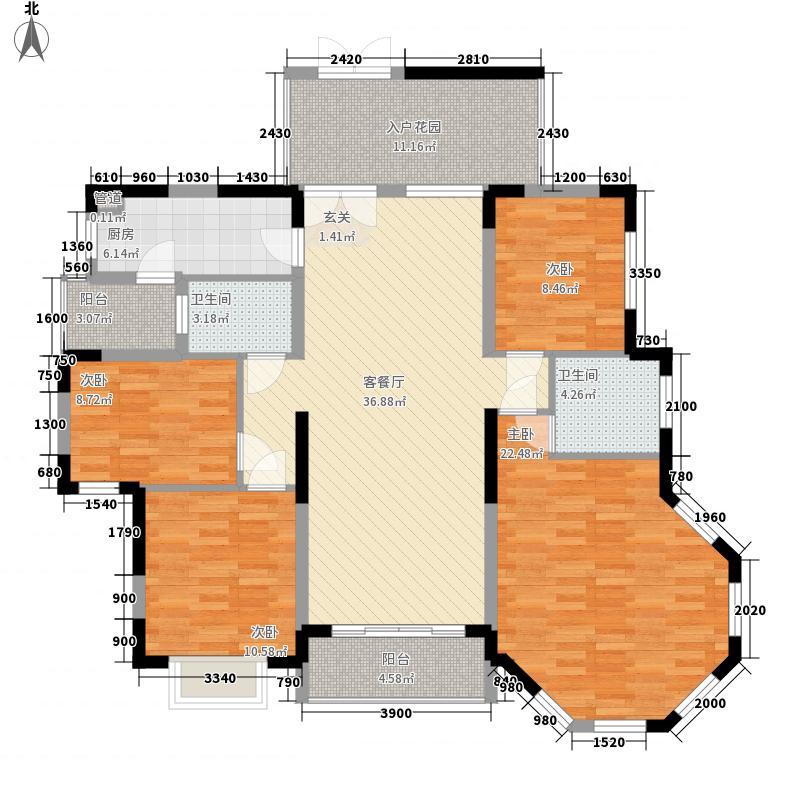 桃源居首府151.00㎡桃源居首府户型图6栋B1'、B2'户型4室2厅2卫1厨户型4室2厅2卫1厨