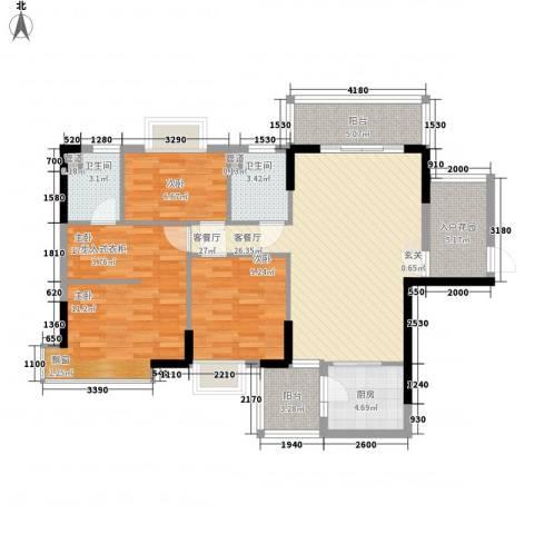 大信时尚家园3室1厅2卫1厨97.26㎡户型图