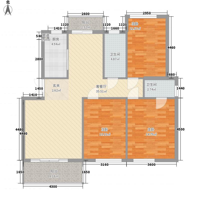 长海梦花园长海梦花园户型图321122.53室2厅2卫1厨户型3室2厅2卫1厨
