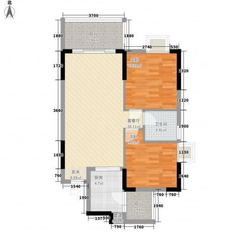 大信时尚家园2室1厅1卫1厨71.00㎡户型图