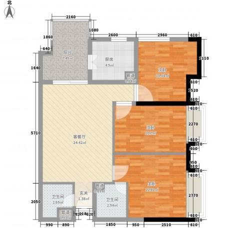 新世纪星城三期3室1厅2卫1厨107.00㎡户型图
