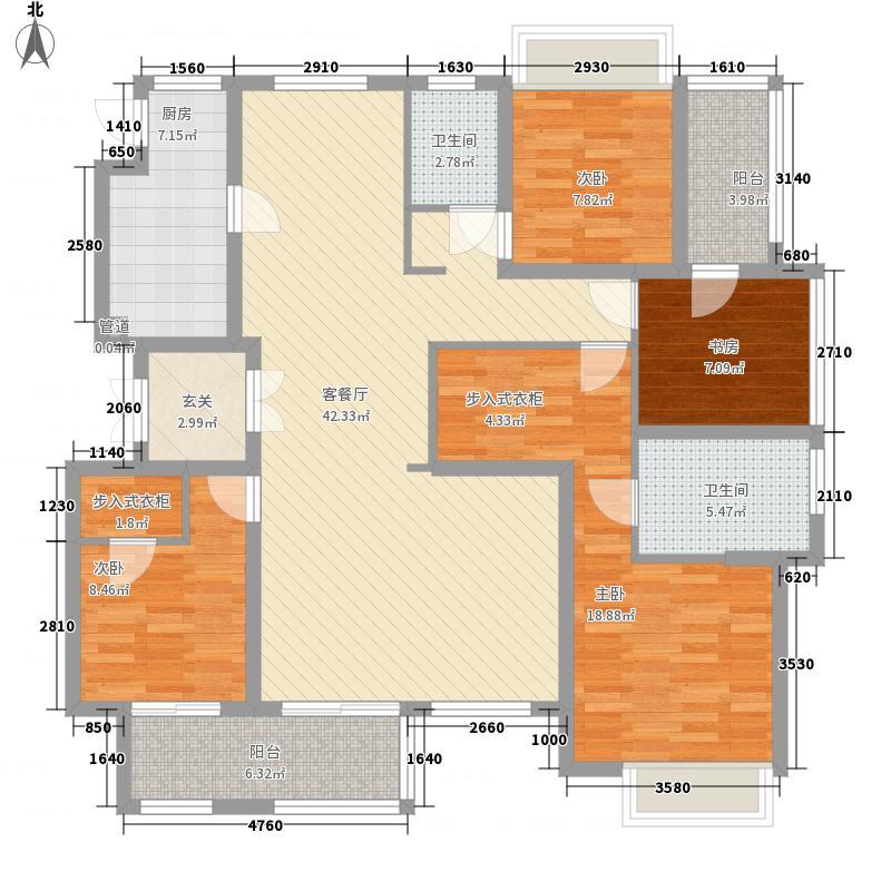农房檀府166.00㎡3+户型4室2厅2卫1厨