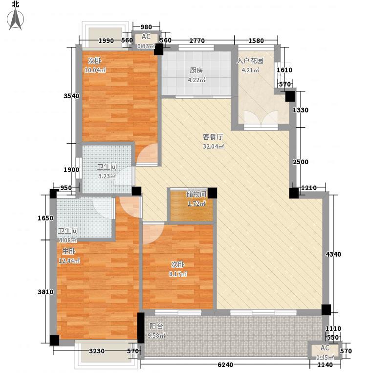 中央名仕汇127.00㎡12#13#楼E1户型3室2厅2卫1厨