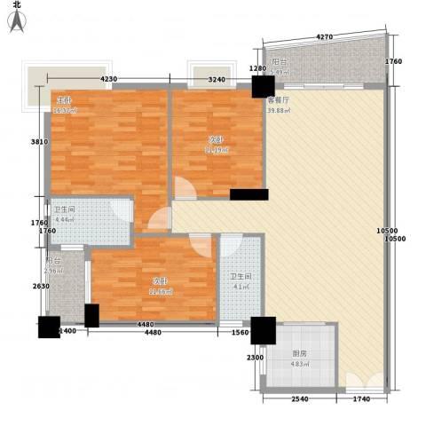新城国际3室1厅2卫1厨176.00㎡户型图