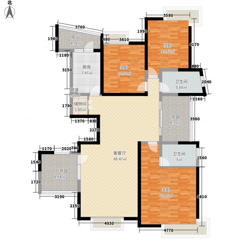 新世纪星城三期 3室 户型图