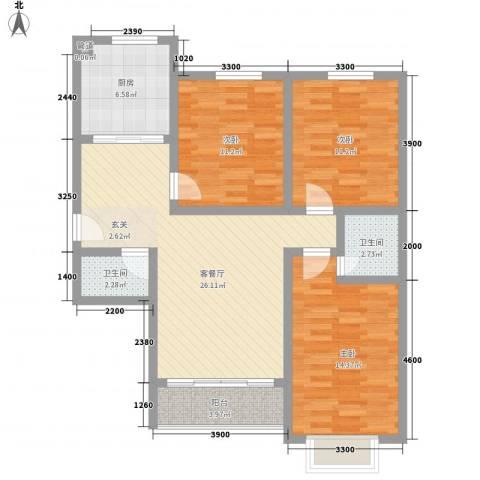 水云间3室1厅2卫1厨122.00㎡户型图