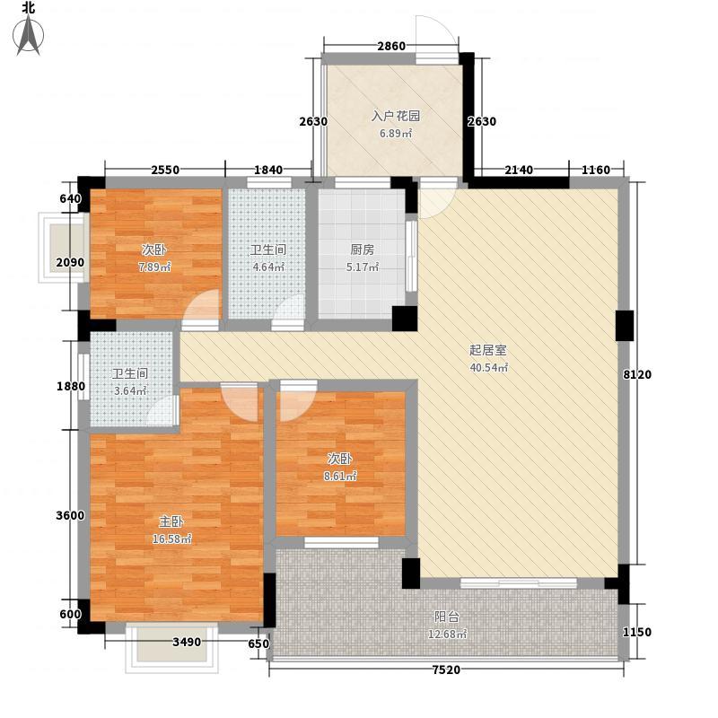 美岭上城125.84㎡A5户型3室2厅2卫1厨