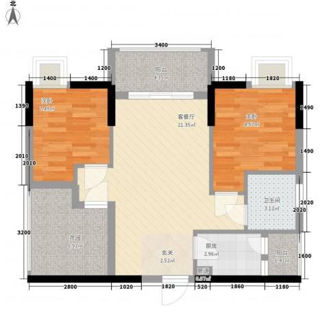 南国雅苑二期御江2室1厅1卫1厨74.00㎡户型图