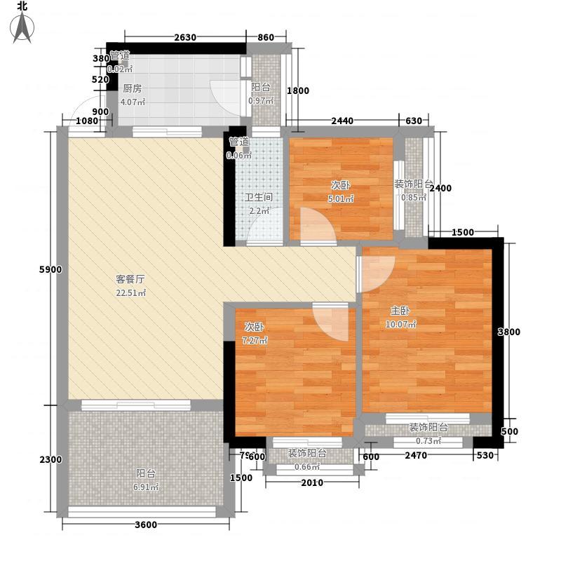 珑耀华府8.00㎡8座01、9座03、9座04单位户型3室2厅2卫1厨