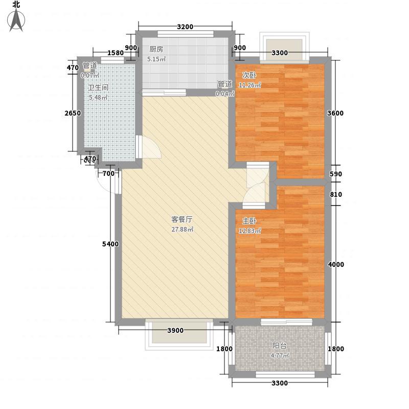 峰山国际城户型2室2厅1卫1厨