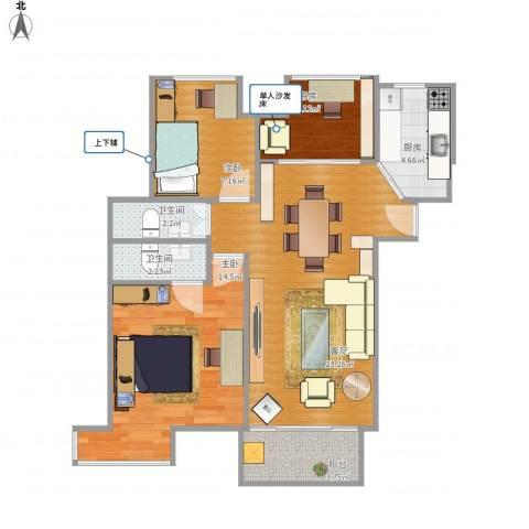 保利海上五月花3室1厅2卫1厨86.00㎡户型图