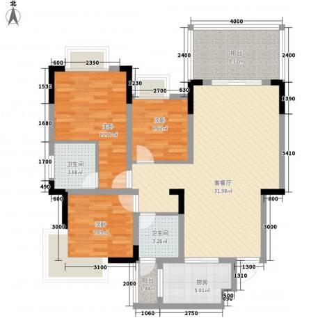 西塔小区3室1厅2卫1厨120.00㎡户型图