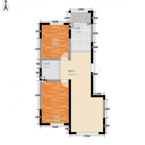 宇都和源2室1厅1卫1厨64.12㎡户型图