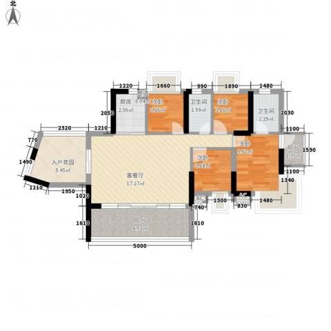 箐英时代4室1厅2卫1厨80.00㎡户型图