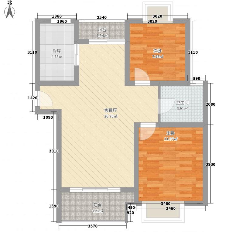 保利西子湾90.00㎡保利西子湾户型图B92室2厅1卫户型2室2厅1卫