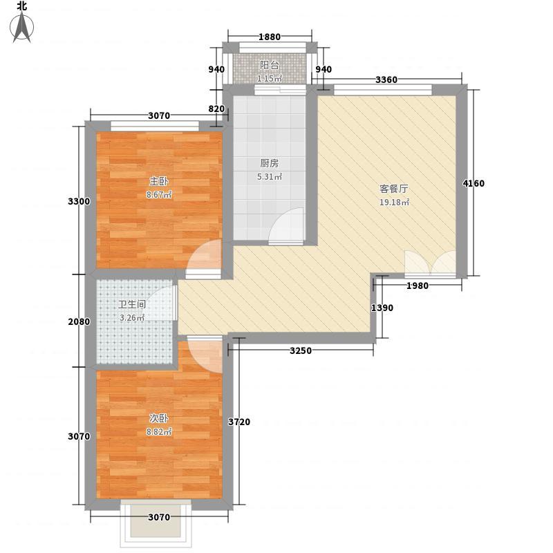 丁香园67.37㎡丁香园户型图H1户型2室2厅1卫1厨户型2室2厅1卫1厨