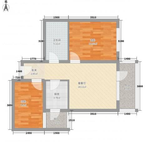 御庭・华府2室1厅1卫1厨78.00㎡户型图