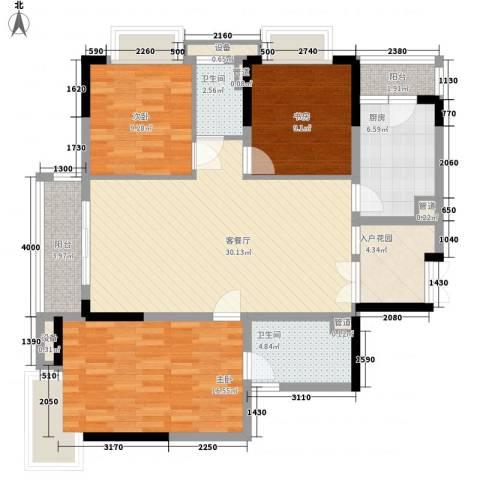保利花园3室1厅2卫1厨130.00㎡户型图