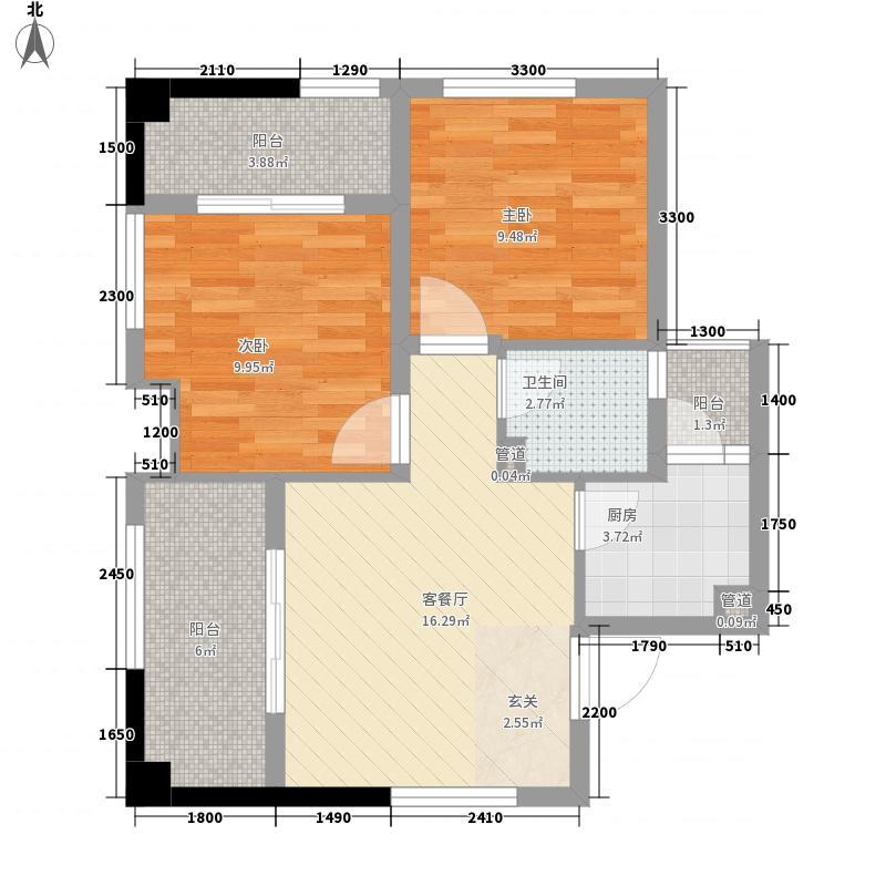 辰龙紫荆广场81.62㎡辰龙紫荆广场户型图A4户型2室1厅1卫1厨户型2室1厅1卫1厨