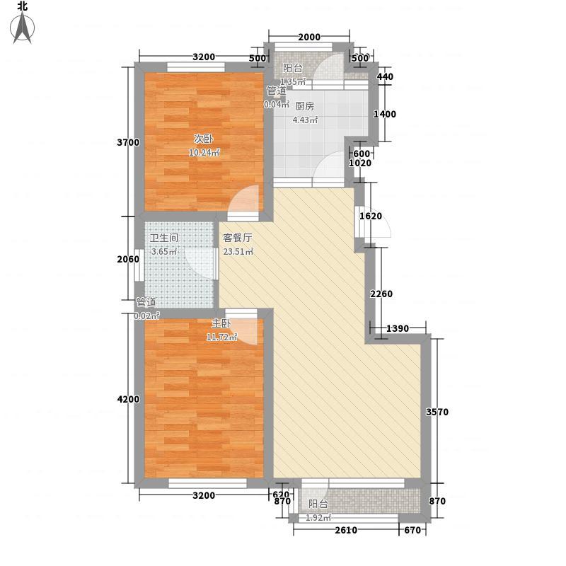 泓宇申林公馆87.86㎡D户型2室2厅1卫1厨