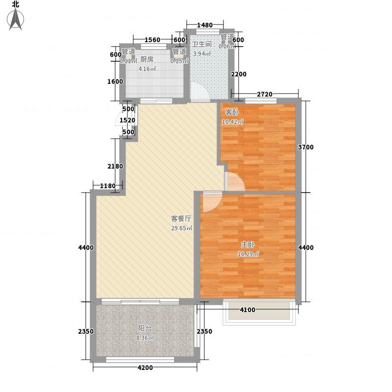 托乐嘉城市广场92.62㎡贵邻居组团E01#楼标准层F3户型2室2厅1卫1厨