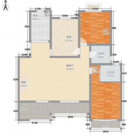长江国际花园2室1厅2卫1厨133.00㎡户型图
