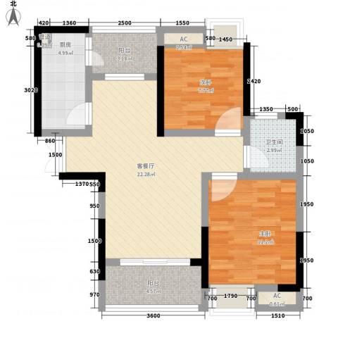 泽瑞琥珀天成2室1厅1卫1厨87.00㎡户型图