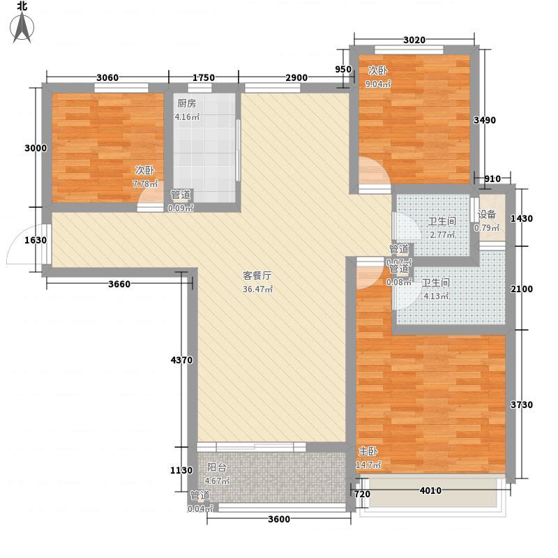 主语城125.60㎡15#03户型3室2厅2卫