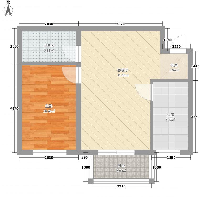和皇家园63.02㎡和皇家园户型图1室1厅1卫户型10室